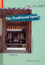 The Spirit of Korean Cultural Roots 6: The Traditional Space
