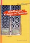 The Spirit of Korean Cultural Roots 7: Floral Lattices, Columns and Pavilions