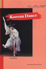 The Spirit of Korean Cultural Roots 8: Korean Dance