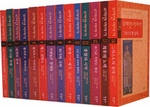 The Stories of the Romans (Complete 15-Volume Set)