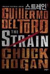 The Strain Trilogy, Book 1 - The Strain (2-Volume Set)