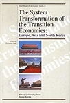 The System Transformation of the Transition Economies