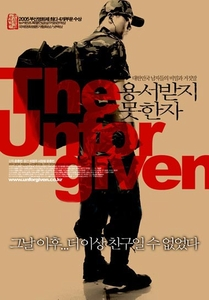 The Unforgiven (Region-3)