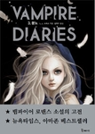 The Vampire Diaries, Book 3 - The Fury