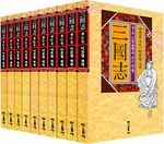 Three Kingdoms: 10-Volume Set (Munyol Yi Edition)