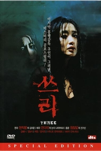 Three (Region-3 / 2 Disc Set)
