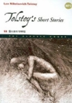 Tolstoy's Short Stories (Eng-Kor)
