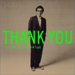 [CD] Toy - Thank You (6th Album)