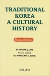 Traditional Korea: A Cultural History