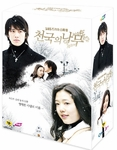 Trees in Heaven: SBS TV Drama (Region-3 / 4 DVD Set)