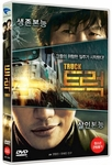Truck (Region-3 / 2 DVD Set)