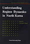 Understanding Regime Dynamics in North Korea