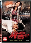 Venus and Mars (Region-3 / 2 DVD Set)