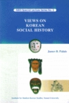 Views on Korean Social History