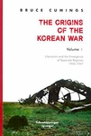 Vol.1: Liberation and Emergence of Separate Regimes 1945-1947