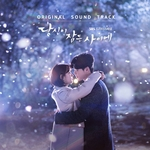 While You Were Sleeping O.S.T_SBS TV Drama