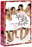 Who Slept With Her? (Region-3 / 2 DVD Set)