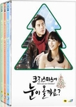Will It Snow for Christmas?: SBS TV Drama (Region-3,4,5 / 6 DVD Set)