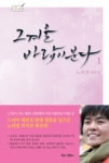 Winter, the Wind Blows (2-Volume Set)