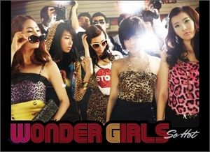 [CD] Wonder Girls - So Hot (3rd Project)