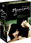 Worlds Within: KBS TV Drama (Region-3,4,5,6 / 6 DVD Set)