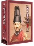 Yi San: MBC TV Drama - Vol.2 of 4 (Region-1,4 / 7 DVD Set)