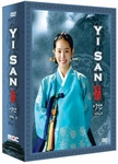 Yi San: MBC TV Drama - Vol.3 of 4 (Region-1,4 / 7 DVD Set)