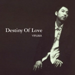 [CD] Yiruma - Destiny of Love