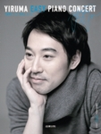 YIRUMA Easy Piano Concert (PUR Bound)