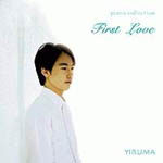 [CD] Yiruma - First Love