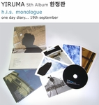 [CD] Yiruma - H.I.S. Monologue (Limited Edition)