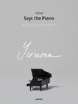 YIRUMA Says the Piano(Spiral Bound)