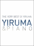 [CD] Yiruma - The Very Best of Yiruma 'Yiruma & Piano' [3CD]