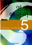 YONSEI Korean 5 (w/ CDs)