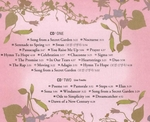 Youngok Shin & Secret Garden - The Ultimate Secret Garden (2CD)