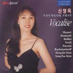 Youngok Shin - Vocalise