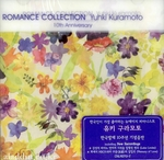 Yuhki Kuramoto - Romance Collection (10th Anniversary)