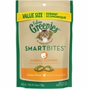 Feline Greenies SMARTBITES Hairball Control Chicken (4.6 oz)