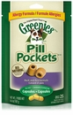 Greenies Pill Pockets Duck & Pea Allergy Formula for Dogs (6.6 oz)