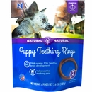 N-Bone Puppy Teething Ring Pumpkin Flavor - 3 Pack (3.6 oz)