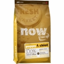 Petcurean Now Fresh Puppy Food (25 lb)