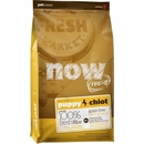 Petcurean Now Fresh Puppy Food (6 lb)