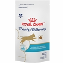 ROYAL CANIN Hydrolyzed Protein Feline Treats (7.8 oz)