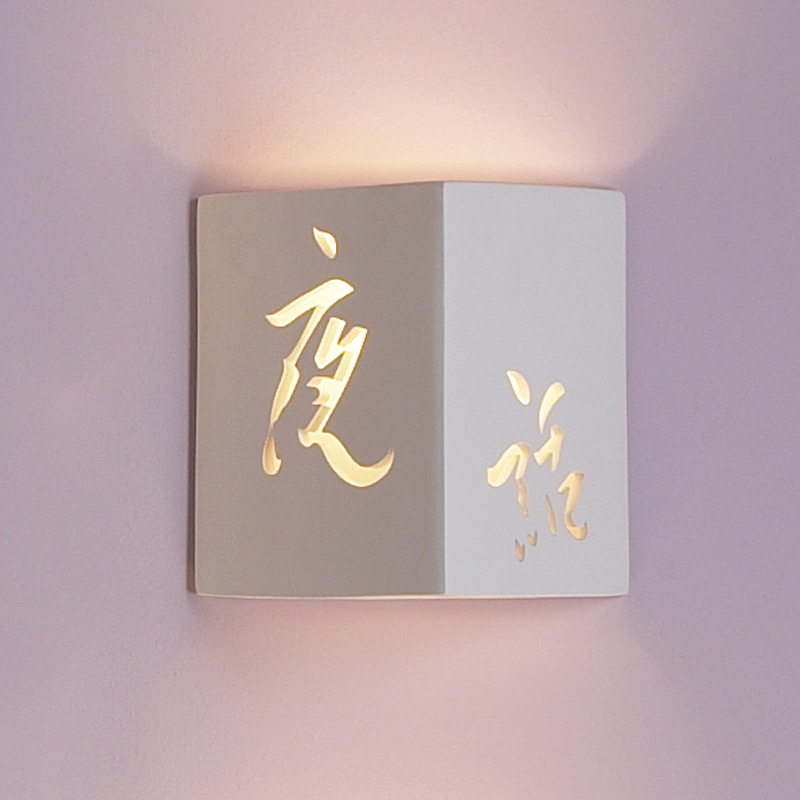 10 Eastern Calligraphy Block Sconce