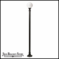 "120v Powder Coated Cast Aluminum Globe Light Post Fixture | 10"" Globe"