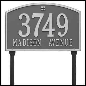 "15"" Standard Cape Charles Address Plaque"