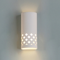 "5"" Cylinder Sconce w/ Tessellated Diamonds"