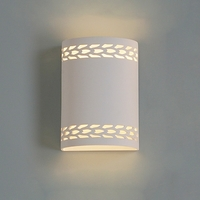 "9"" Cylinder Sconce w/ Contemporary Maize Border"