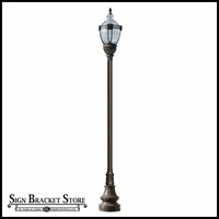 High Output HID Vintage Design Lamp Post with Clear Top and Decorative Base - 120v Powder Coated Cast Aluminum