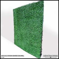 Boxwood Artificial Outdoor Living Wall 96in.L x 60in.H